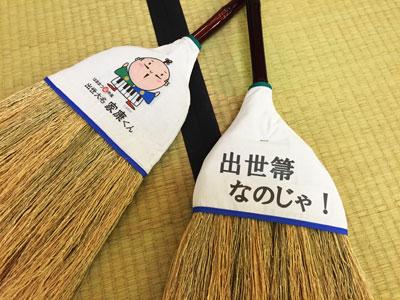 浜松産にこだわり、浜松で織った綿布を使っています