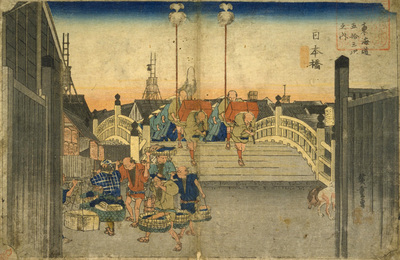 東海道五拾三次 日本橋・朝之景